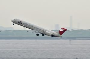 JA8063