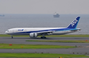 JA710A