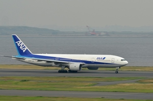 JA8197